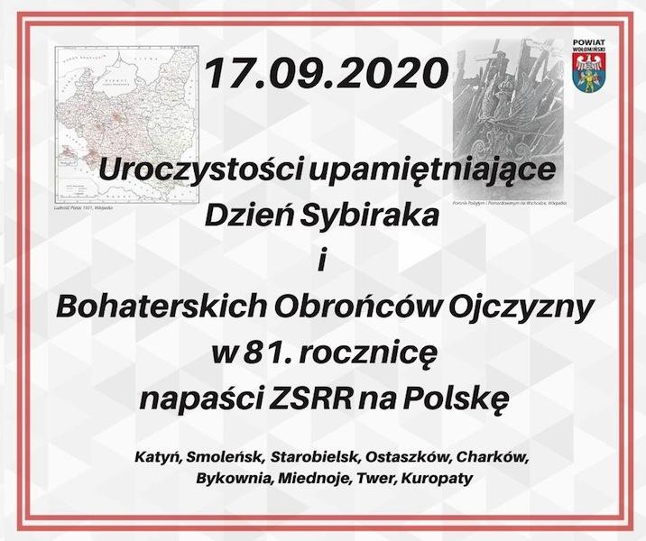 81 Rocznica napaści ZSRR na Polskę